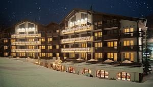 Hotel National Superior, Zermatt